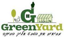 גרין יארד GreenYard